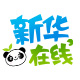 新华在线图书专营店logo