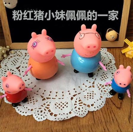 童乐宝婴儿玩具