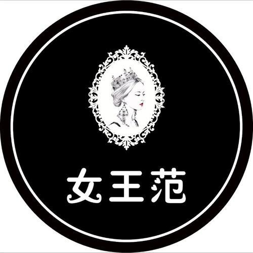 范霞精品小店的小店
