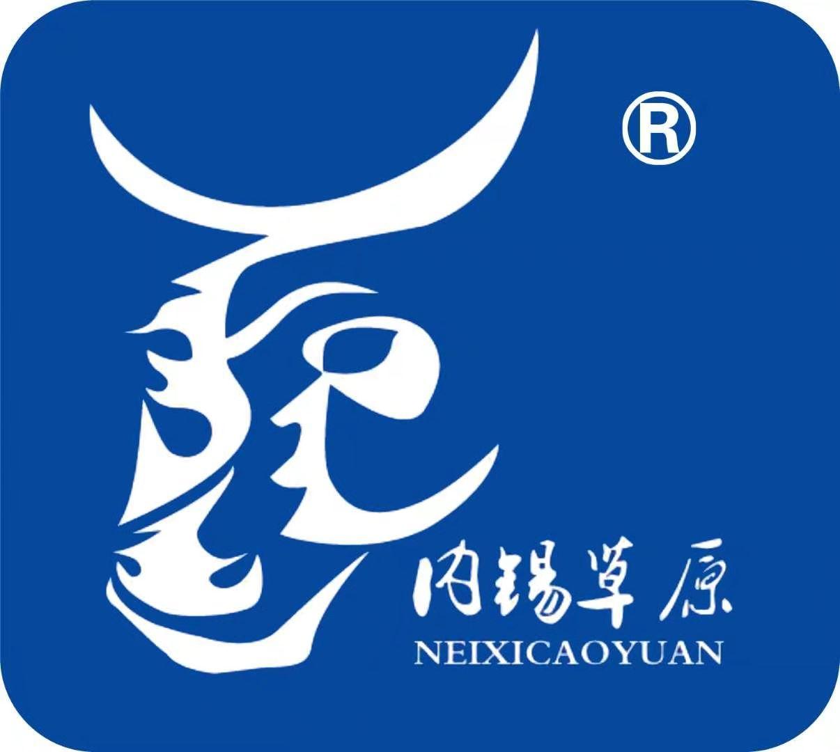 锡林草原牛肉干官方企业店
