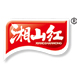 湘山红食品旗舰店