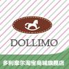 dollimo旗舰店 的logo