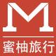 上海觅程旅游专营店