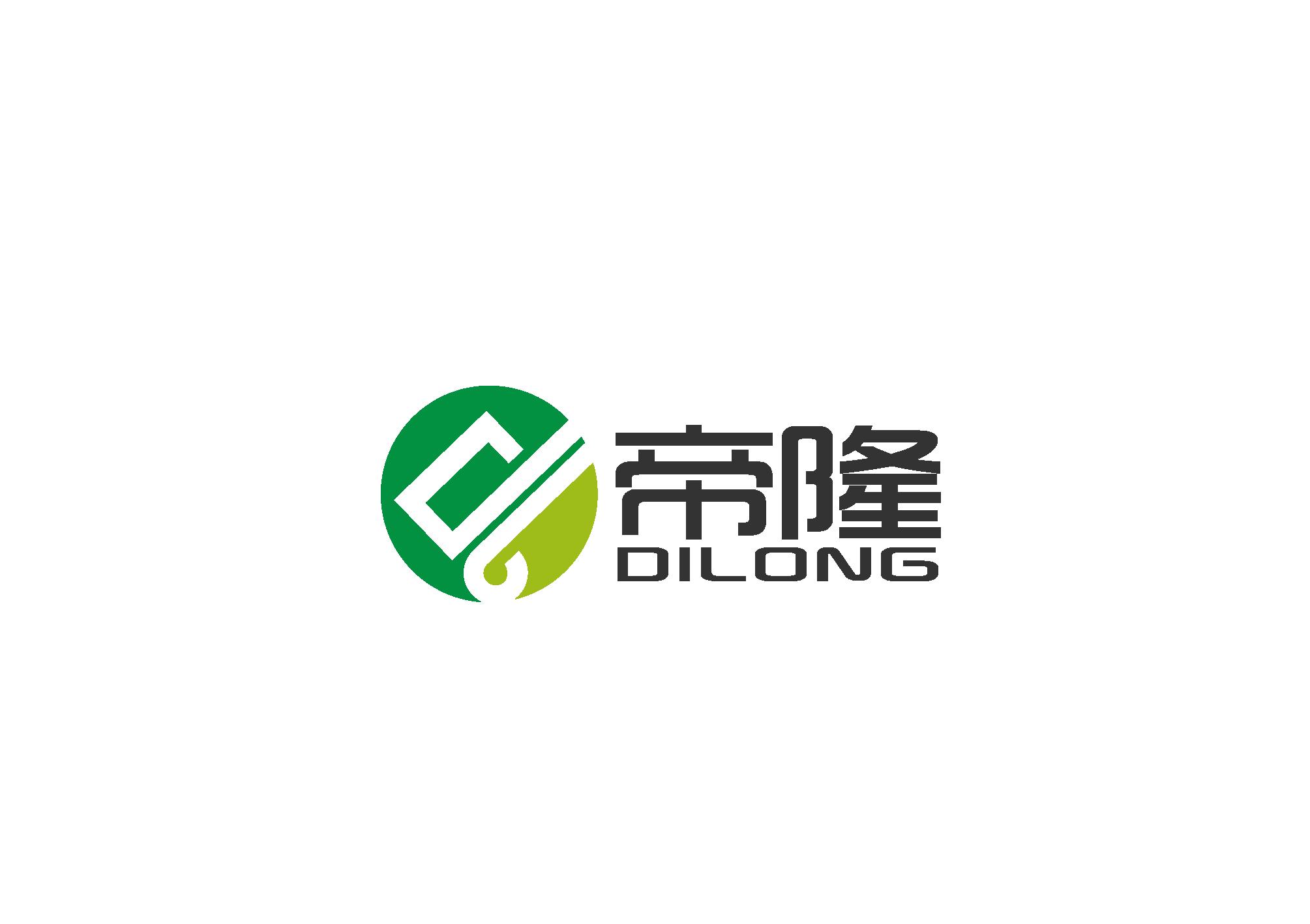帝隆箱包专业维修店logo