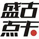 盛古网游点卡专营店logo