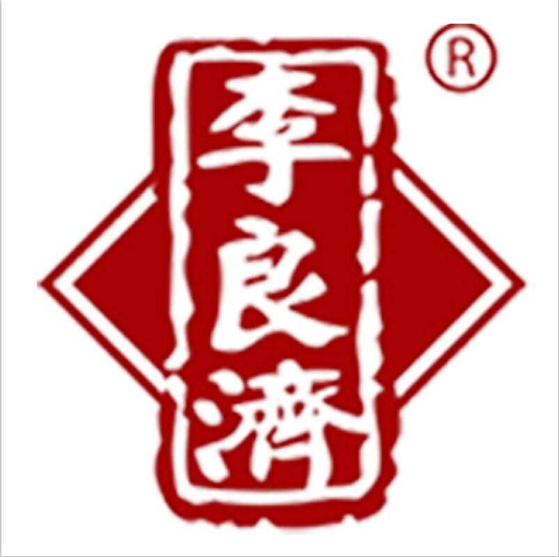 李良济崇源专卖店 的logo