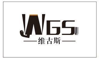 维古斯电子商务有限公司