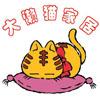 大懒猫家居 不仅仅是床品