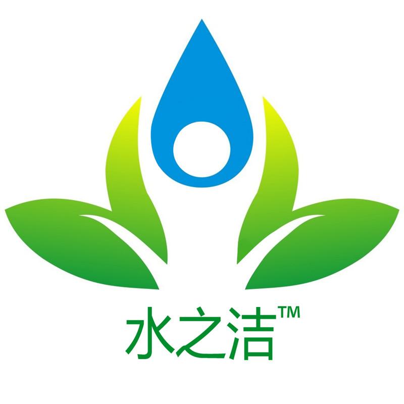 水之洁消毒剂工厂店