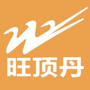 旺顶丹旗舰店