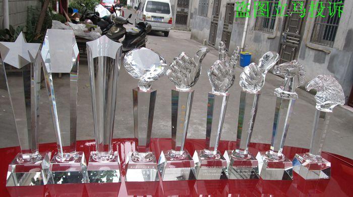 迦南水晶工艺品厂