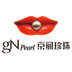 京润珍珠旗舰店 的logo