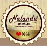 纳兰杜旗舰店LOGO
