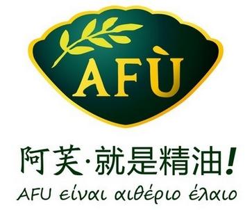 阿芙精油正品折扣店logo