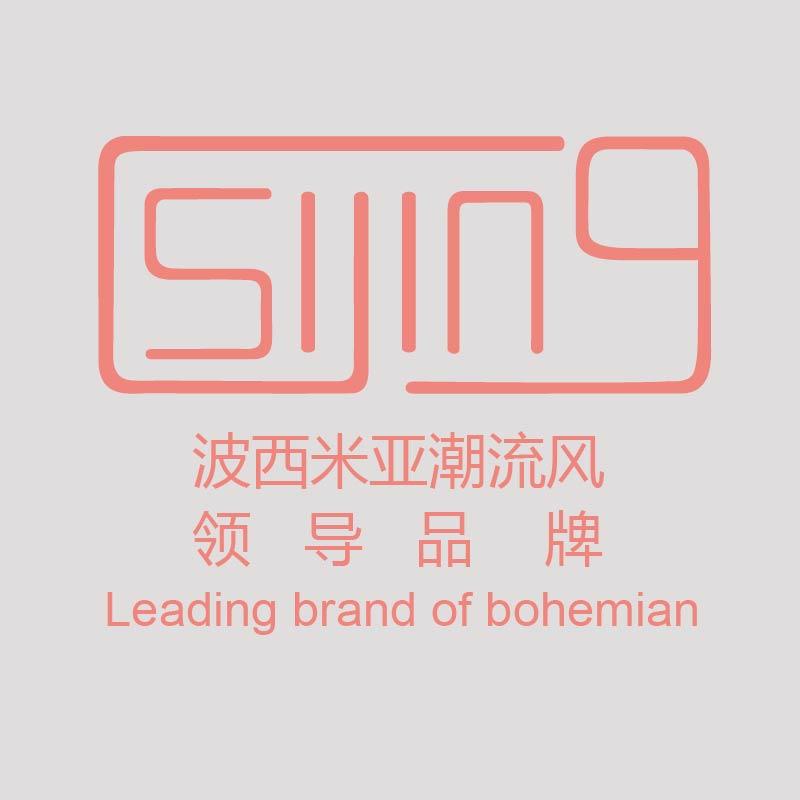 丝静旗舰店 的logo