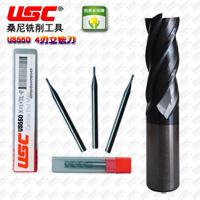 USC桑尼精密铣削工具 刀片 钨钢铣刀 刀柄 刀杆 刀盘及配件