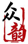 众韵专业标识
