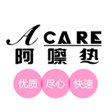 acare for you