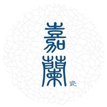 嘉兰旗舰店 的logo
