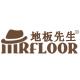 地板先生logo