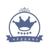 浅草漫漫旗舰店