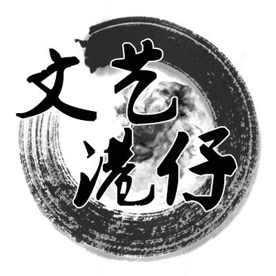 文艺港仔潮装店