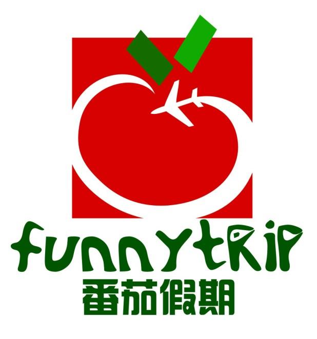 番茄假期国际旅行社