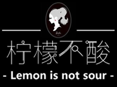 柠檬不酸原创自营店