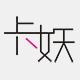卡妖办公专营店 的logo