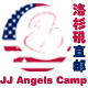JJ Angels Camp洛杉矶logo