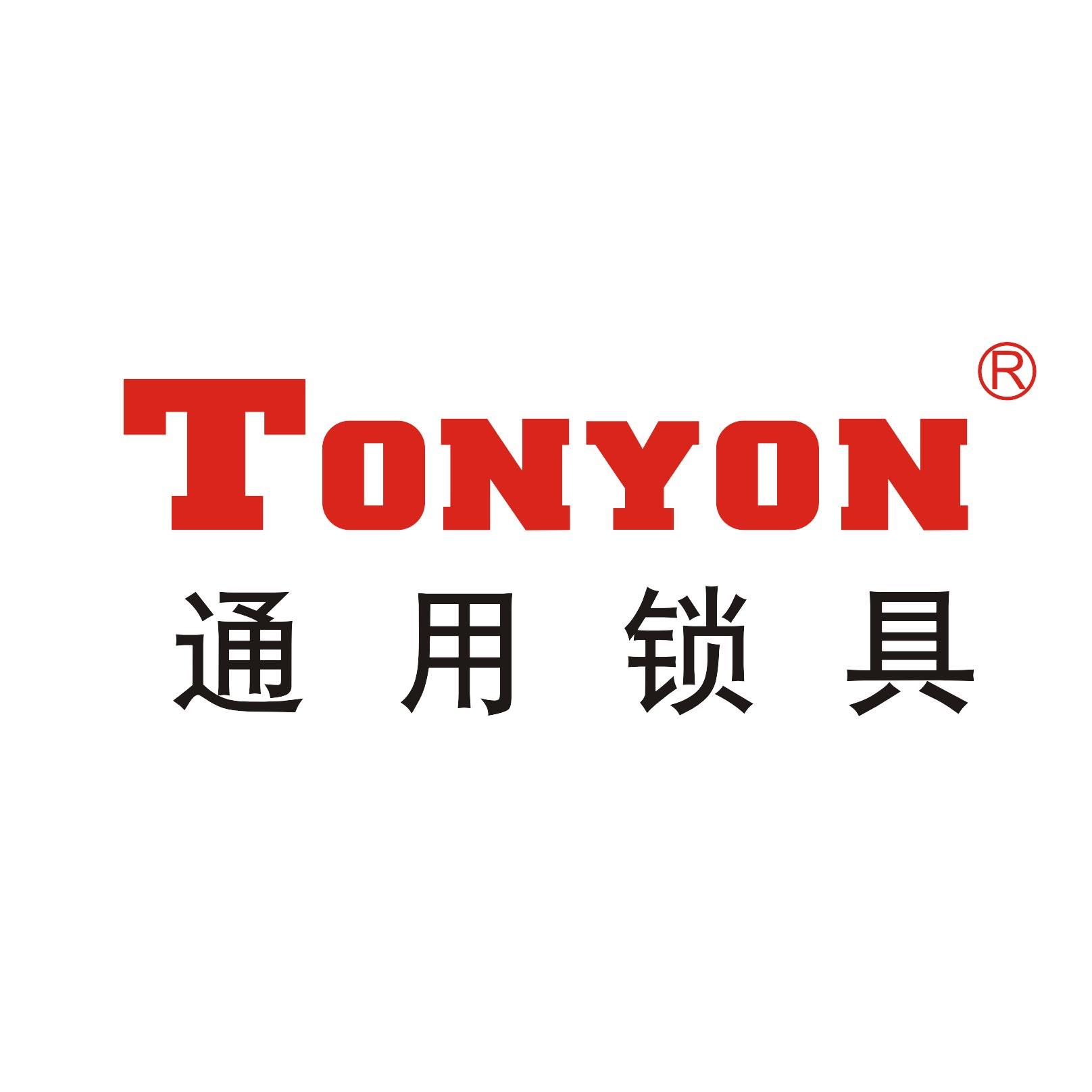 TONYON通用品牌店