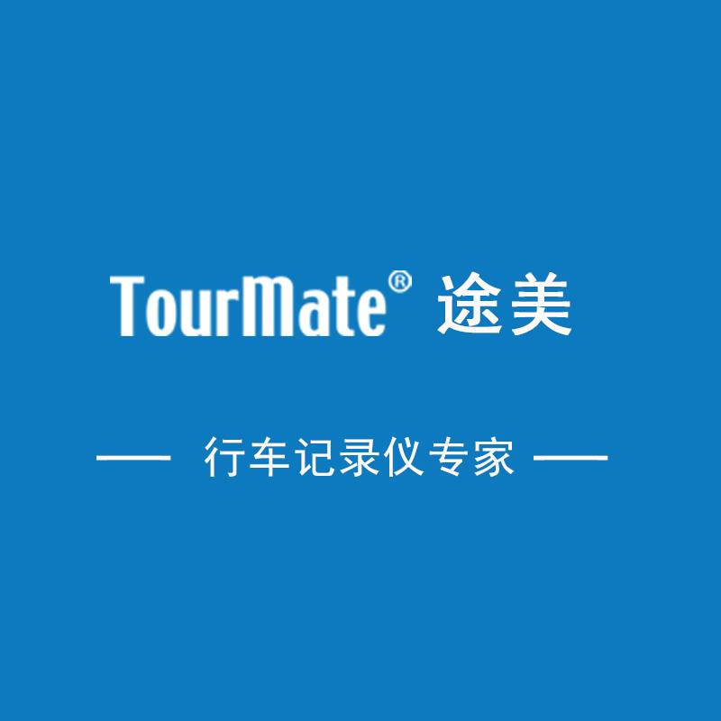 tourmate途美旗舰店