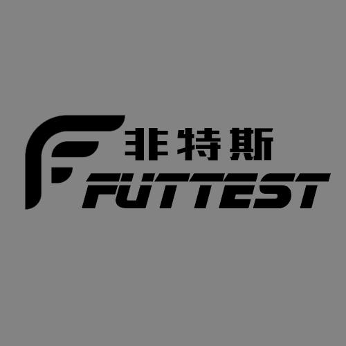 futtest旗舰店