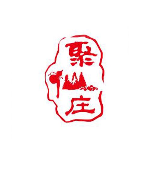 JUICETOWN/聚仙莊