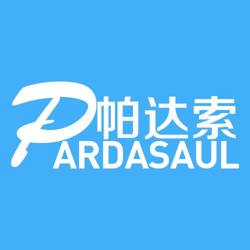 Pardasaul/帕達索