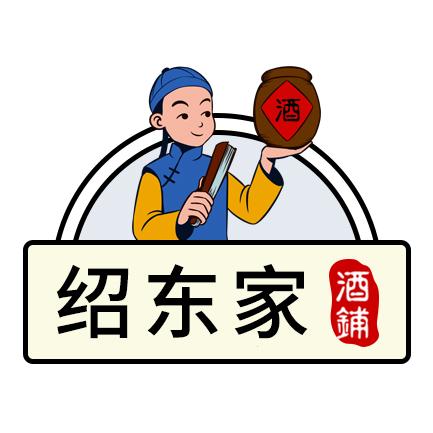 绍东家酒类专营店