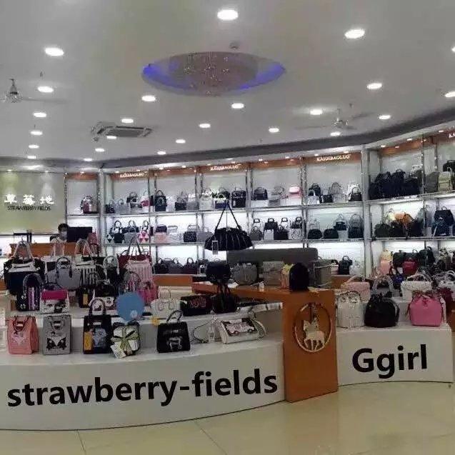 Ggirl草莓地女包品牌店铺