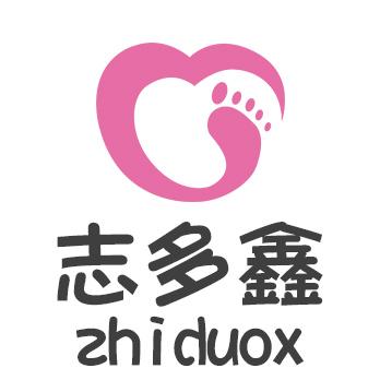 志多鑫母婴专营店