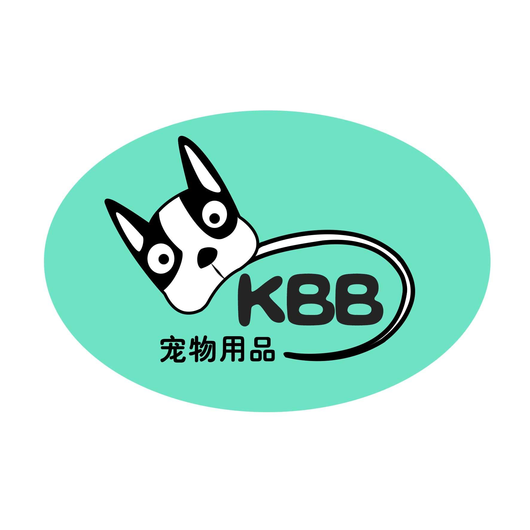 坤贝贝宠物店
