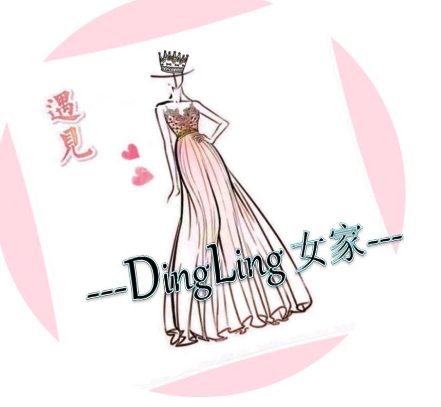 DingLing 女家