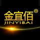 金宜佰车品旗舰店 的logo