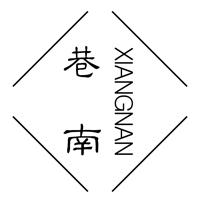 巷南银饰LOGO