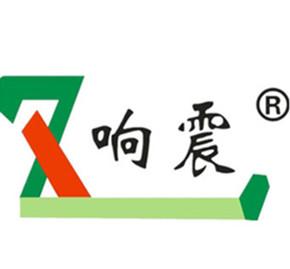 响震旗舰店