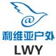 利维亚户外用品logo
