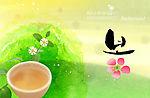 白云山山珍土特產logo