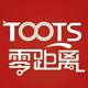 toots零距离旗舰店 的logo