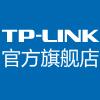 tplink官方旗舰店
