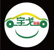宇戈车品专营店LOGO