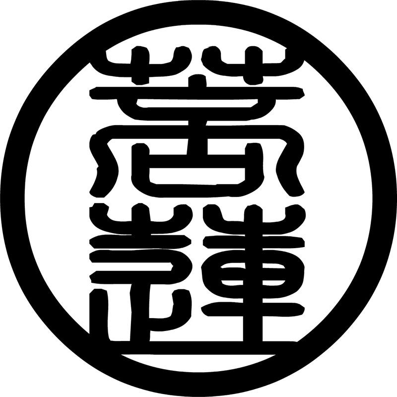 菩莲禅生活