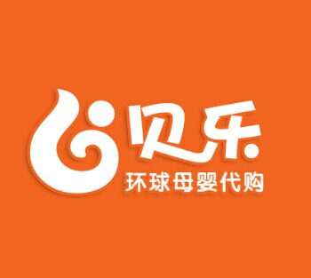 贝乐环球母婴代购logo